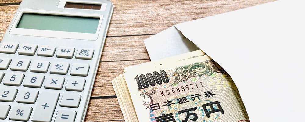 金融庁発表のイメージ