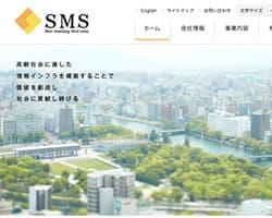 SMSフィナンシャルのスクリーンショット画像