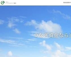 ハートフルライフのスクリーンショット画像