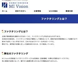 株式会社MI Visionのスクリーンショット画像