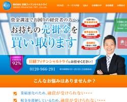 日経フィナンシャルトライのスクリーンショット画像