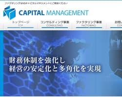 NSキャピタルマネジメントのスクリーンショット画像