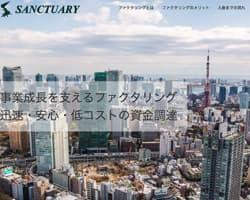 株式会社サンクチュアリのスクリーンショット画像
