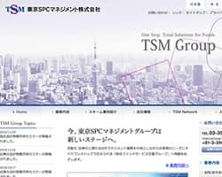 東京SPCマネジメントのスクリーンショット画像