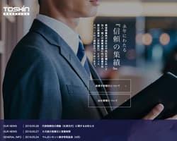 東信商事のスクリーンショット画像