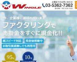 ウィングル(WINGLE)のスクリーンショット画像